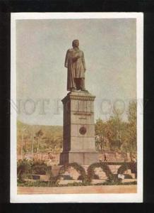 054499 ARMENIA Erevan Hachatur Abovian monument Old