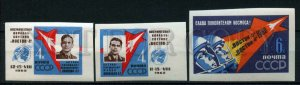 506036 USSR 1962 year world first group space flight stamp set