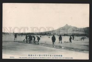 116919 JAPAN Cutting ice of ONUMA in HAKODATE Vitinity & Snow