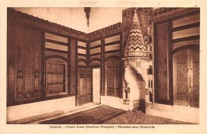 Palais Azem, Institut Francais, Chambre avec Cheminee Damas, Syria , Syrie Tu...