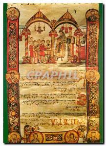 Postcard Modern Bari Exultet Ecclesia