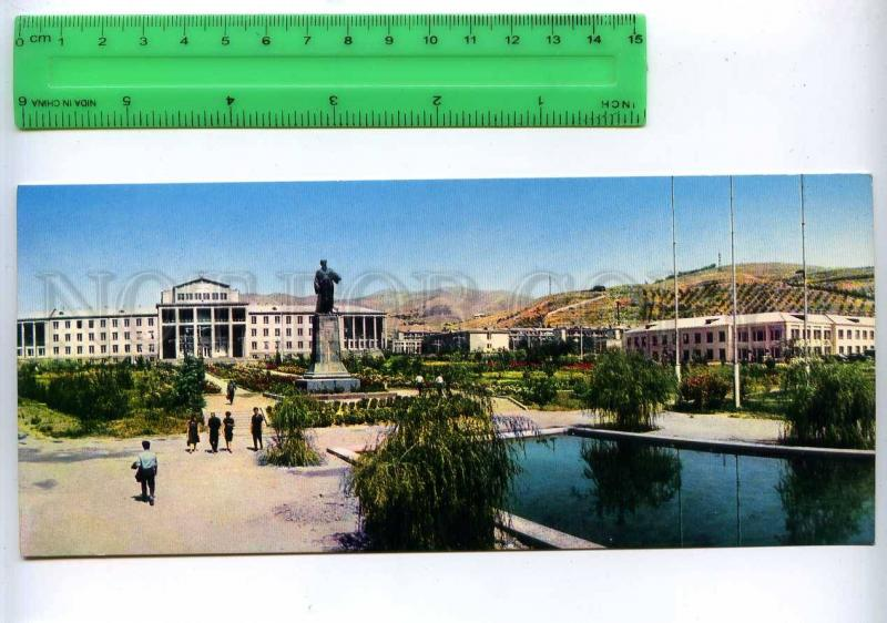 228780 Tajikistan Dushanbe Agricultural institute old postcard