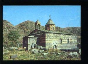 208434 ARMENIA Vanadzor Kirovakan church  POSTAL STATIONERY