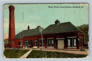 Braddock PA, Water Works Pump Station, Vintage Pennsylvania c1913 Postcard