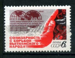 506964 USSR 1968 year Federation of Trade Unions fight Vietnam