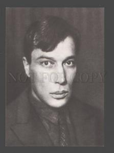 089735 BORIS PASTERNAK Famous Russian WRITER old Card #9
