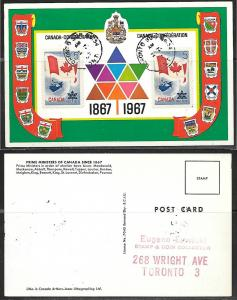 Canada, confederation anniversary, cancelled stamps