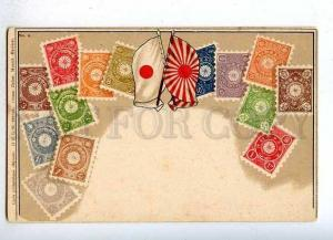 184851 JAPAN Coat of arms STAMPS vintage Zieher #4 Postcard