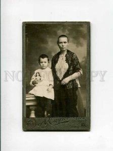 3069138 Mom Girl w/ DOLL vintage CABINET PHOTO RUSSIA