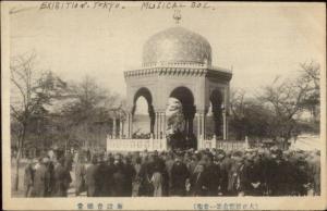 Tokyo Japan 1914 Exhibition Postcard #2