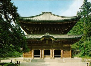 CPA KAMAKURA Kenchoji Temple JAPAN (677153)