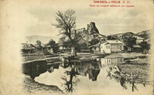 georgia russia, TBILISI TIFLIS, Partial View (1897) Postcard