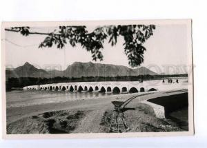 193123 IRAN Persia ISFAHAN bridge Vintage photo postcard