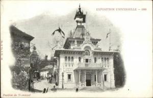 Coubert France La Gare RR Train Station & Train c1915 Postcard