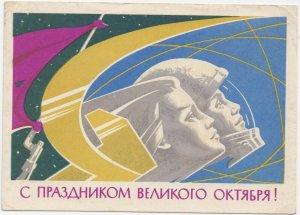 1962 Postcard Great October Astronaut USSR Soviet Propaganda Space