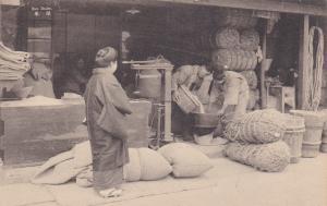 Occupational , Japan , 00-10s : Rice Dealer