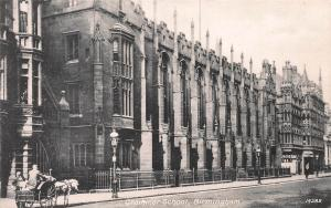 Grammar School, Birmingham, England, Early Postcard, Unused