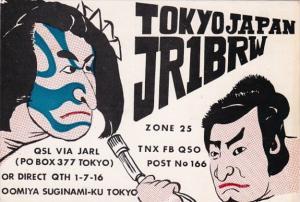 QSL Card JR1BRW Tokyo Japan