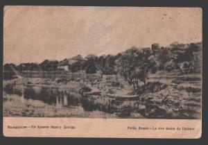 114071 Ukraine on right side of Dnieper River Vintage postcard
