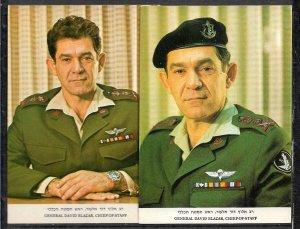ISRAEL  2 POSTCARDS D. ELAZAR CHIEF OF STAFF DURING THE YOM KIPPUR WAR (1973)