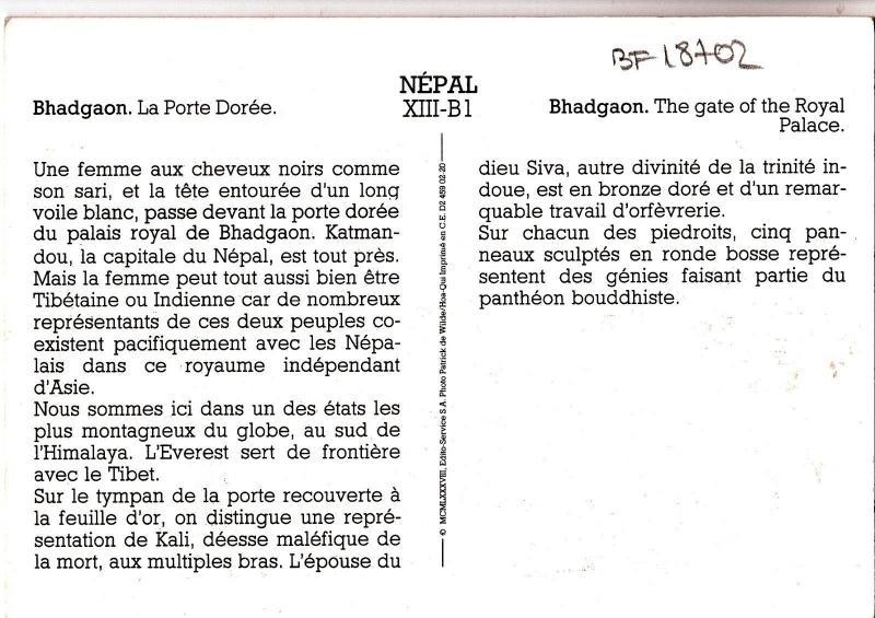 BF18702 bhadgaon la porte doree nepal   front/back image