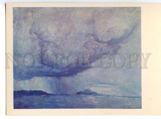 153532 OCEANIA Kiribati Gardner Island Thunderstorm Plakhova