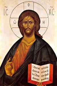 Christ the Savior -