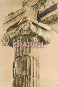 Postcard Modern Column
