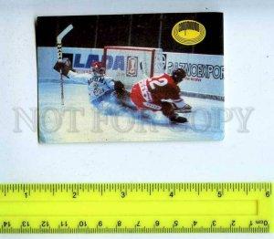 259195 USSR ICE hockey lottery SPORTLOTO ADVERTISING Pocket CALENDAR 1986 year