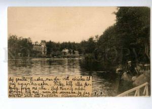 189051 RUSSIA PAPULA Vyborg Railway vintage postcard