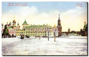 COPY Moscow Kremlin Russia Russia