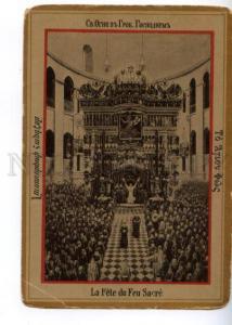 178616 JERUSALEM Sv.Ognya in Holy Sepulchre russian postcard