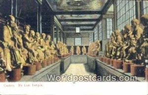 Wa Lum Temple Canton China Writing On Back