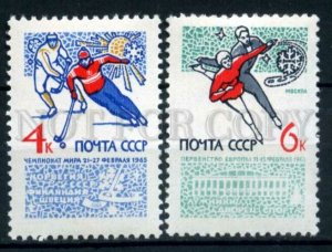 506590 USSR 1965 year Moscow competitions SKATING ICE hockey