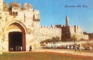 Israel Old Vintage Antique Post Card Jerusalem Old City Unused