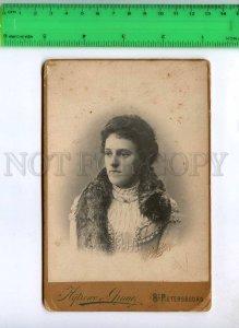 241958 RUSSIA Petersburg girl fur Vintage Hitrov cabinet photo