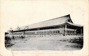 CPA Sanjusangendo, Kyoto JAPAN (726132)