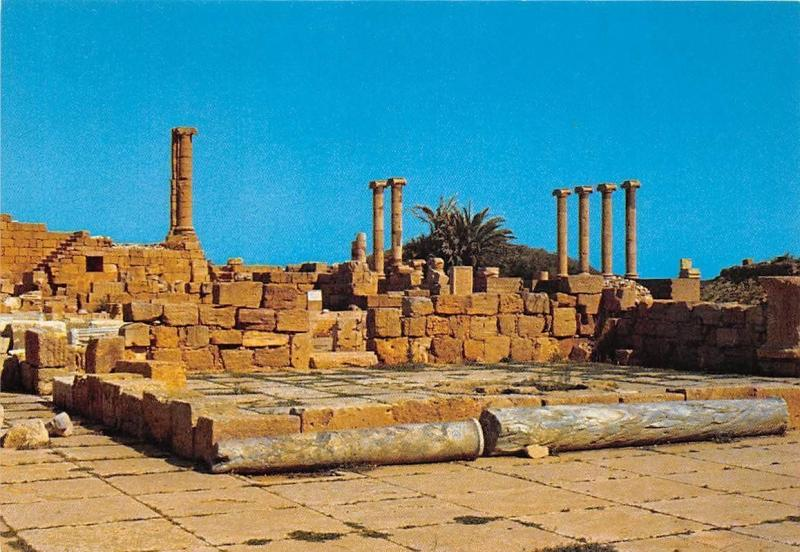 Libyan Arab Jamahiriya Leptis Magna The Old Forum