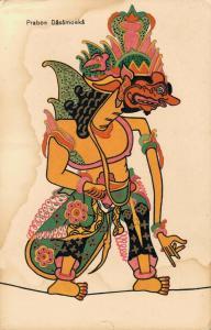 Indonesia Praboe Dasamoeka Wayang NI-01