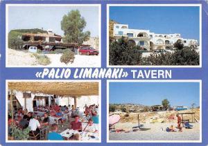 B96343 palioo limanaki tavern pissouri beach cyprus