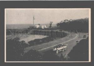 080102 URUGUAY Museo Oceanografico & lighthouse Vintage PC