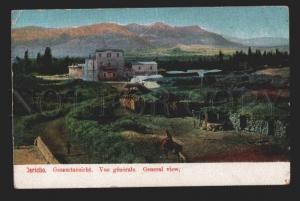 117214 Palestine JERICHO General View Vintage PC