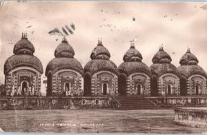 1925 Hindu Temple, Calcutta, India 1 1/2 pence brown stamp c16