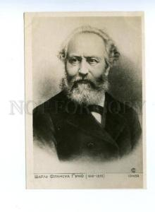 136546 Charles GOUNOD French COMPOSER vintage Russian PC