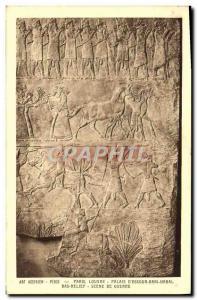 Postcard Ancient Paris Louvre Palais D & # 39Assour Bani Habal has Down Scene...