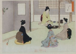 Making Thick Tea During Japanese Ceremony Toshikata Painting Postcard