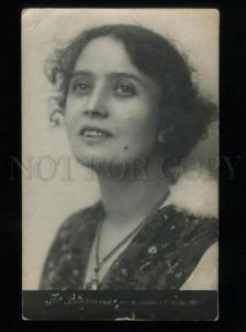 135250 VEDRINSKAYA Russia DRAMA OPERETTA Actress Old PHOTO