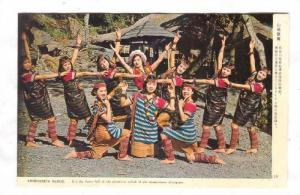Aborigine´s Dance, It´s the dance full of the primitive relish of the mount...