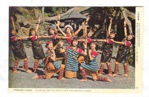 Aborigine´s Dance, It´s the dance full of the primitive relish of the mount...