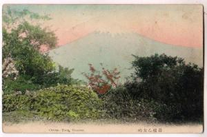 Otome - Toge Hakone